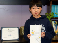 Eighth-grade Student wins American Chemical Society Illustrated Poetry Contest