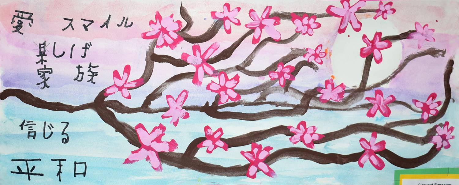 Cherry blossom branch created out of watercolors.